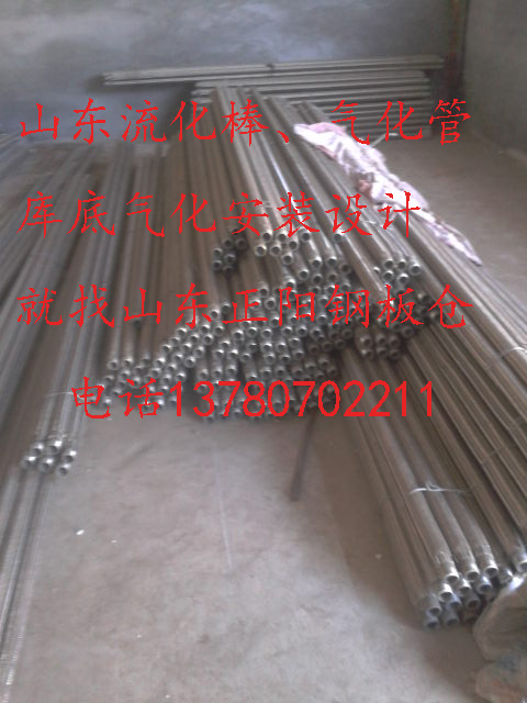 山东气化板       重庆硫化棒厂