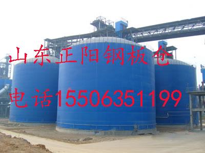 1,5万吨的粉煤灰储存罐