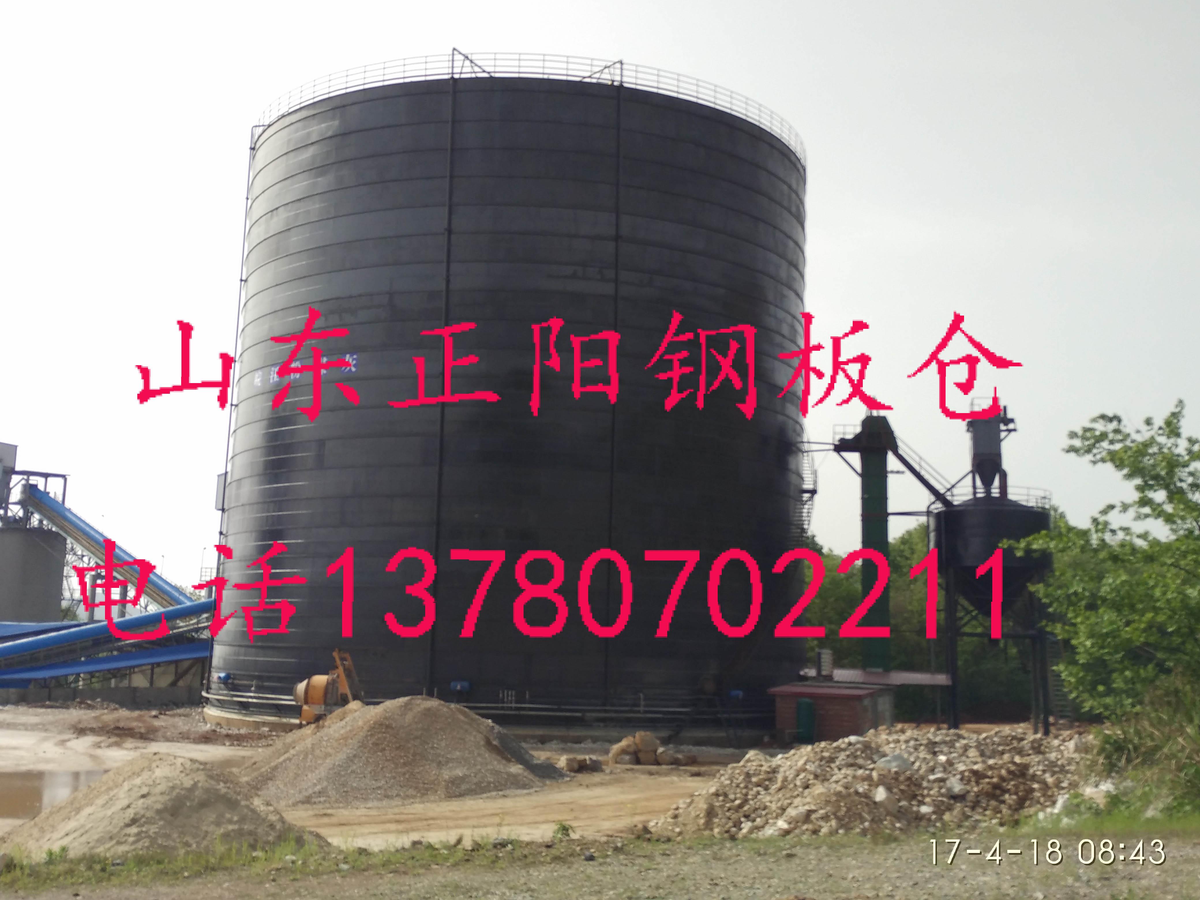 安徽3万吨粉煤灰库