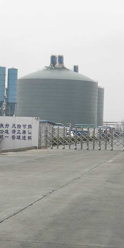 河南2座1万吨粉粉煤灰储存库