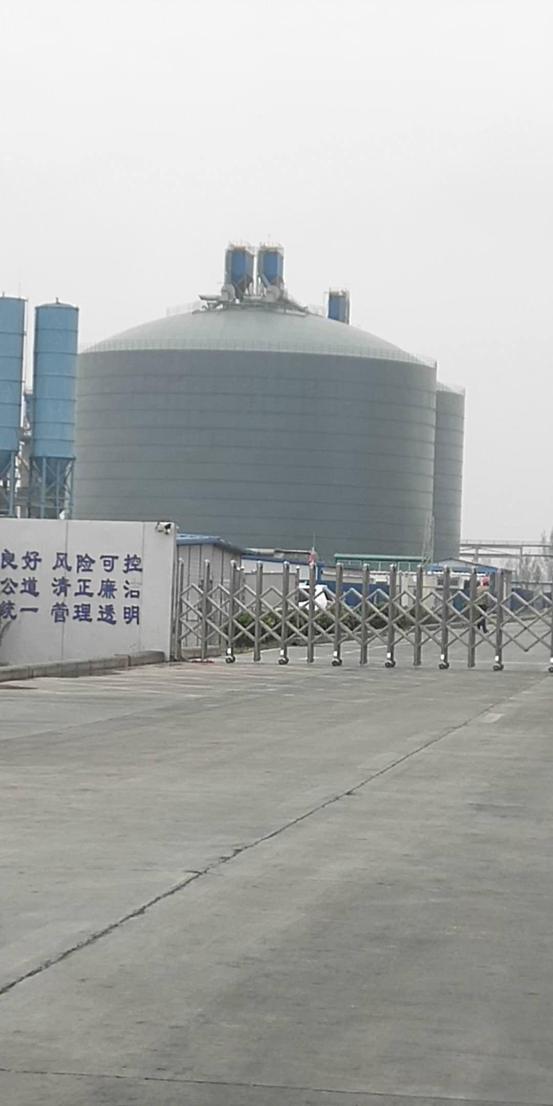 4万吨粉煤灰储存库