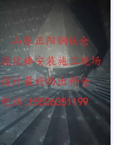气化板   气化板厂家   气化棒