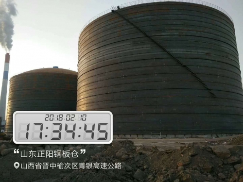 电厂粉煤灰储存库